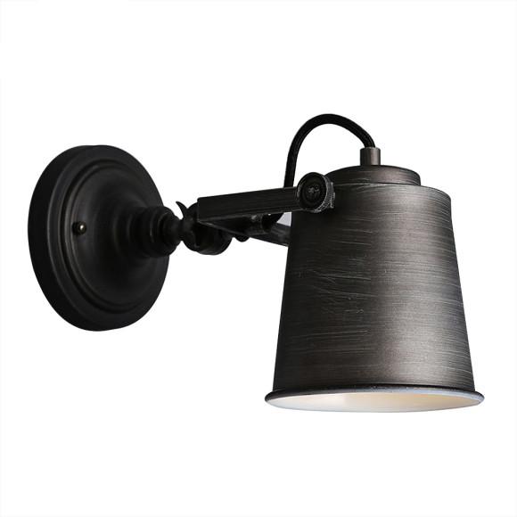 Elegantné reflektorové nástenné svietidlo Hat 7