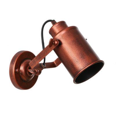 Retro nástenné svietidlo Reflector v staro medenej farbe