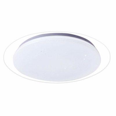 LED stropné kruhové svietidlo 60W, Stmievateľné, 3 farby, diaľkové ovládanie, 55cm, 4200lm, Stary